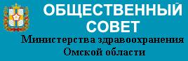 Омская губерния